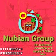 Nubian Group