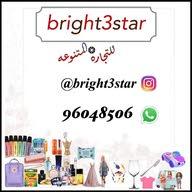 ..تجارة متنوعه bright3star انستجرام