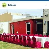 دبي للحفلات