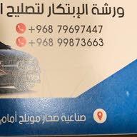 DrWho Oman