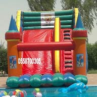 ملعب صابوني الرياض