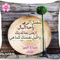 عبدالكريم العبدالله