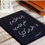 mohammad karem