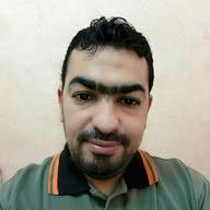 ياسين