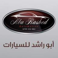 Ahmad abu hammour