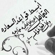 صدام الشرعبي