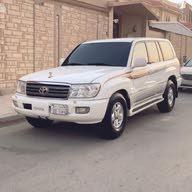 ابو حميد 97389044