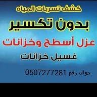 أحمد الديب