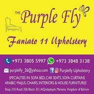 Purplefly Ortega