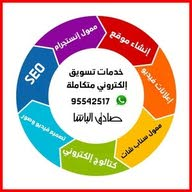 Mr. Sadek Ahmed