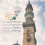 AL Waleed AL Shaqsi