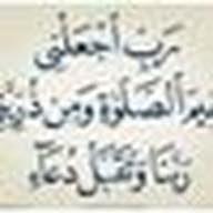 محمد الشلبي