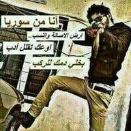 amen أمين