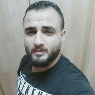 Ala Alheh