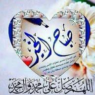 walid abu ahmad