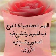محمد أبو عبدالله