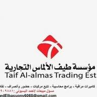 Taif Almas