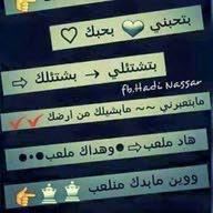 حمزه العلان