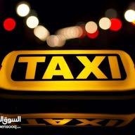 تاكسى الكويت