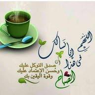Hosain