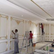 yasser صباغ 50720242 المهندس ياسر