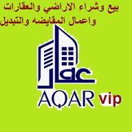Aqar VIP