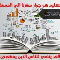معلمة الرياض 0544535872