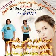 Masir Hamdy Atalla