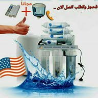 شركه المتكامله لتكنلوجيا المياه