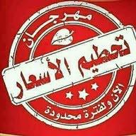 المهندس أحمد ابو حبيبة Fvbcvffbfxc