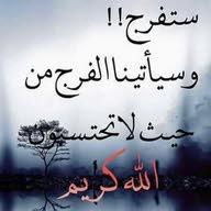 ابو يوسف الراقي