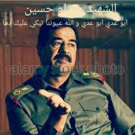 ابو عدي