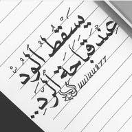 لبنى عبدالله