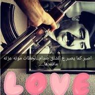 خطاب فؤاد ناصر
