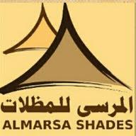 Al Marsa shades