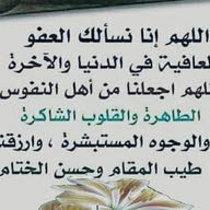 عبدالحكيم