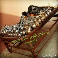 ابوسلطان للقهوه العربيه داخل وخارج نجران صبابين