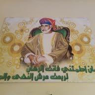 الله يرحمك أبي قابوس عمان