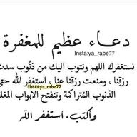 رهف احمد
