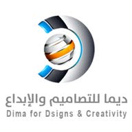 ديما للتصميم والإبداع