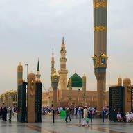 Om rayan Mohammed