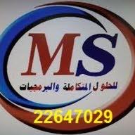شامل للبرمجيات العربية