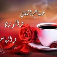 مسعود 55081515