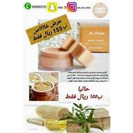 عطار زهراء الدوحة