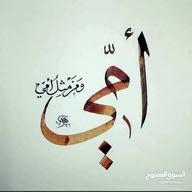 Heder Alabady