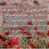 ليبيا حرة