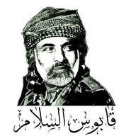 أبو حمدان