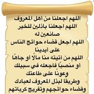 ابو شهاب ابو اسرار