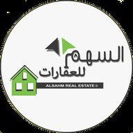 alsahm real estate