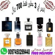 gulf perfume